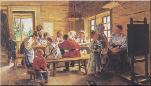 К. Маковский. В сельской школе