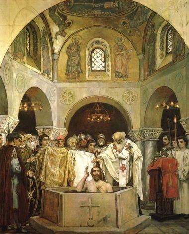 Васнецов. Крещение Владимира. Фреска